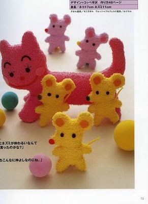 mouse & cat toy patterns