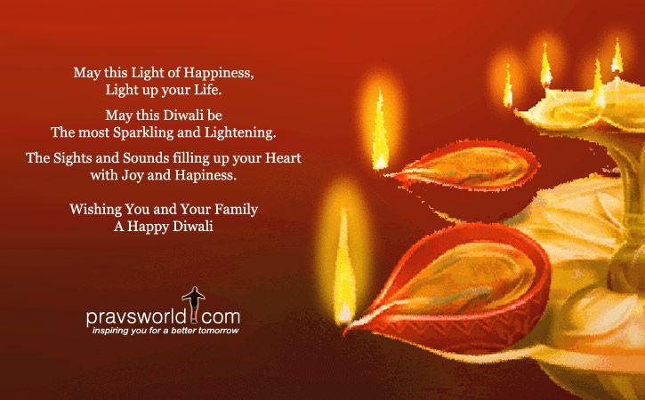 Posts About Aha So Spiritual On Shashi Kumar Aansoo Happy Diwali Diwali Wishes Diwali Quotes