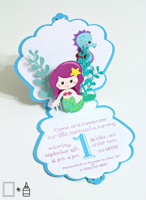 Sirena mermaid invitaciones emergente cumplea os for Fiesta tematica sirenas