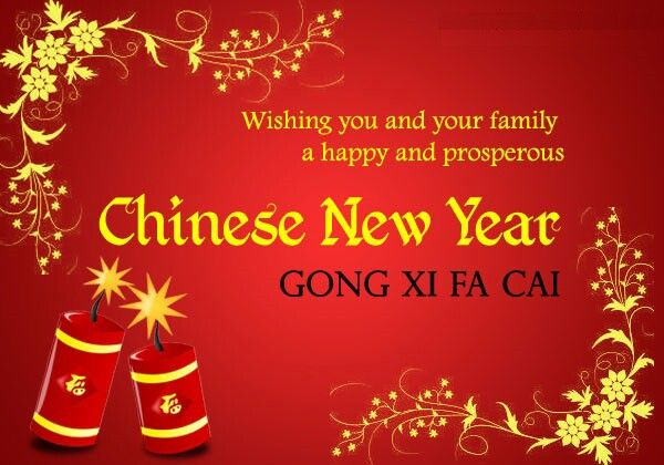 Happy chinese new year dear i love you more and more days after explore chinese holidays happy chinese new year and more m4hsunfo