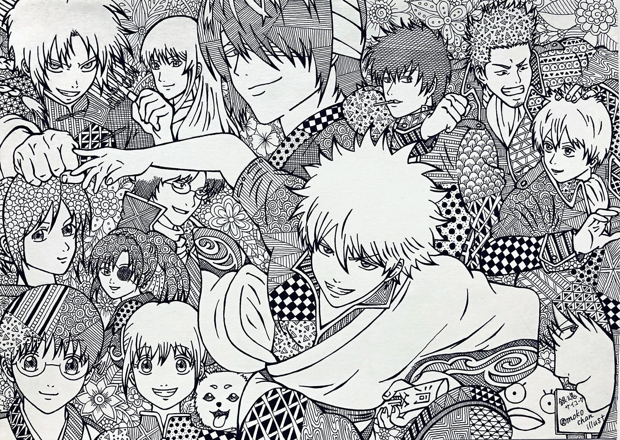 「Gintama」おしゃれまとめの人気アイデア|Pinterest|Ana Hal 銀魂, 銀魂 2, 銀