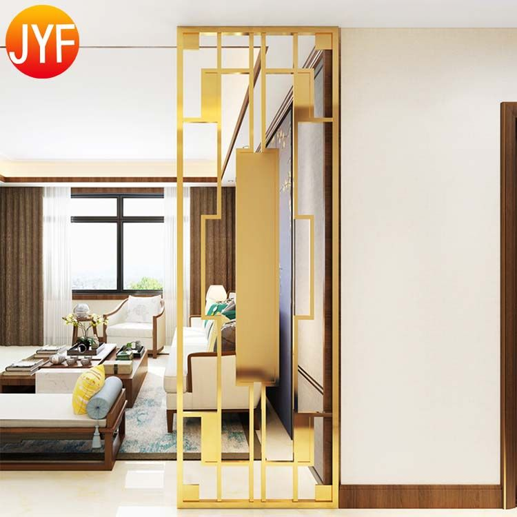 Stainless Steel Room Divider In 2020 Decorative Sheets Decor Metal Products