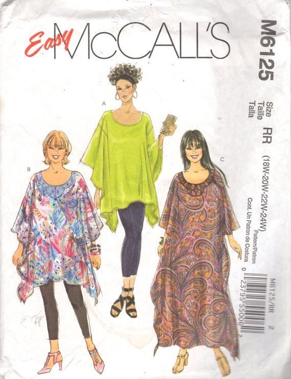 McCalls 6125 Misses Pullover Caftan Top Tunic Pattern Simple Sexy ...