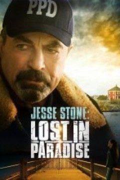 #hd · reklamsız film seyret | http://www.patlamismisir.net/