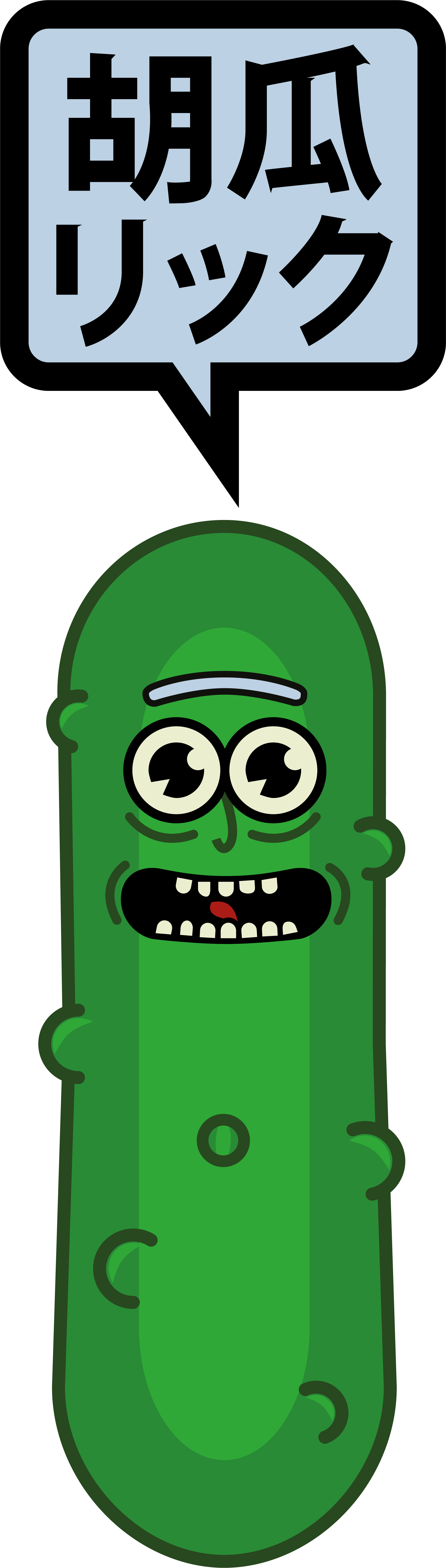 Pickuru Ricku