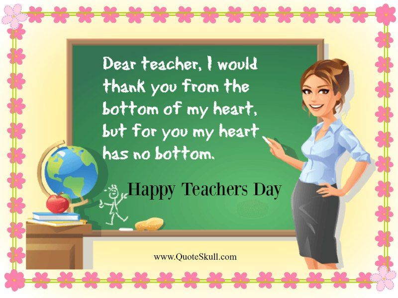 Happy Teachers Day Greetings Teachers Day Greetings Poem For Teachers Day Happy Teachers Day Poems