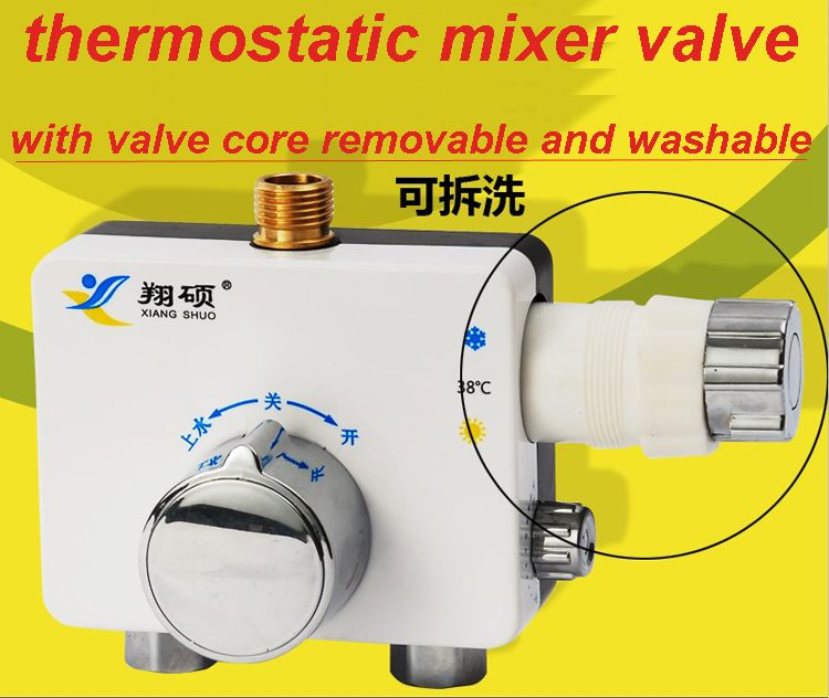 Hot Sale Exposed Thermostatic Faucet Bath and Shower Mixer Valve ...
