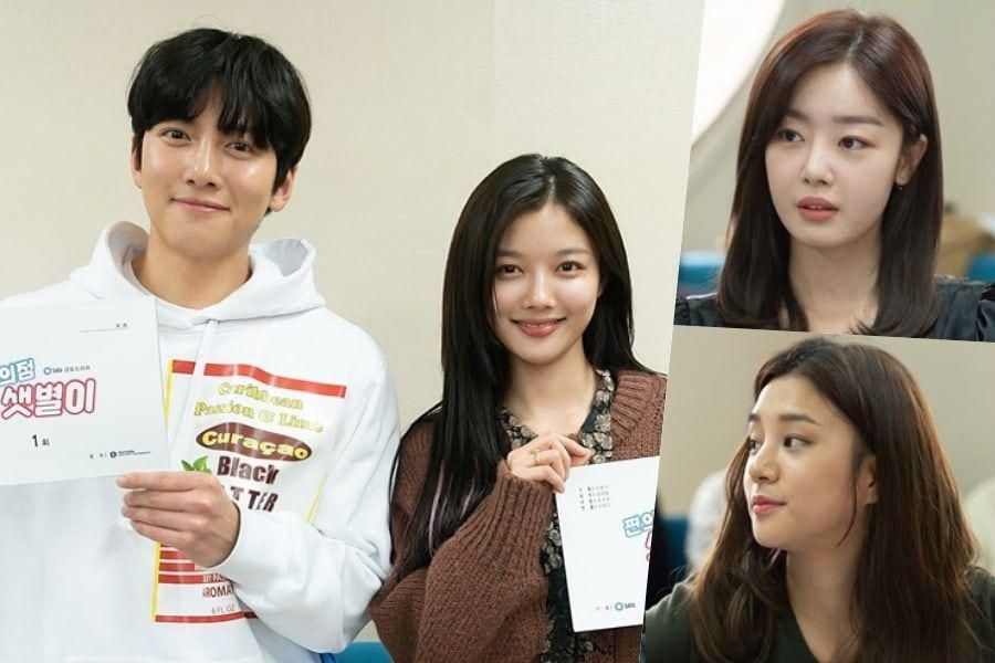 Ji Chang Wook, Kim Yoo Jung, Han Sun Hwa, Solbin, + More Attend 1st Script Reading For New Rom-Com Drama