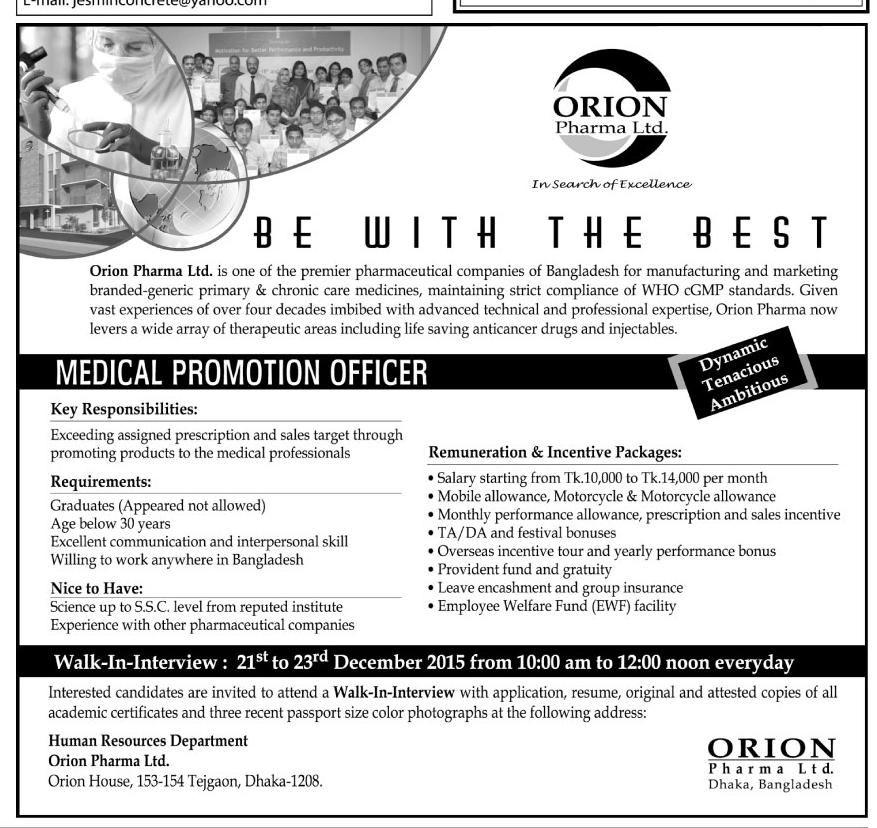 Medical Promotion Officer Scholarships for college