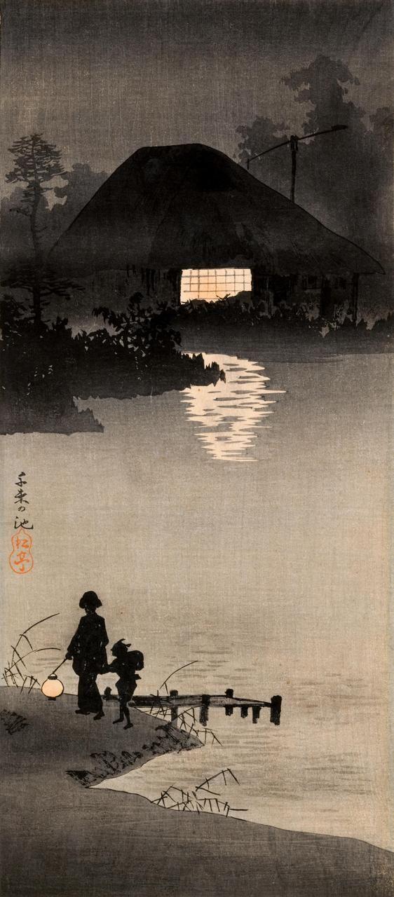 千束の池 / The Pond of Senzoku, 1923, 高橋松亭 / Takahashi Shôtei. (1871 - 1945)  - Color Woodblock -