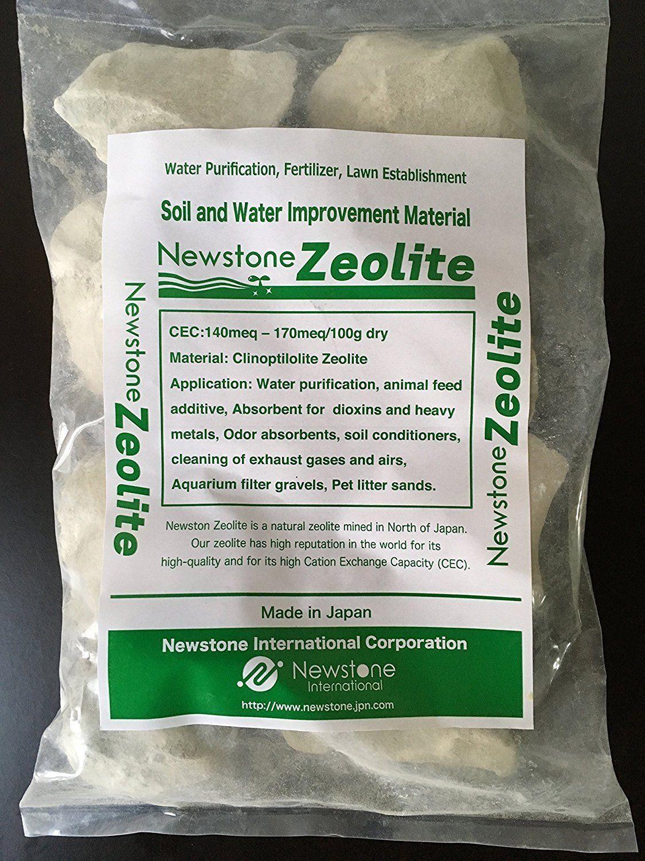 Newstone S Natural Zeolite Rock Chunks Of Large Natural Zeolite