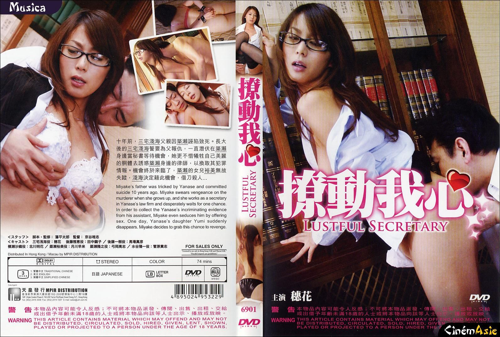 Sublime adult directory