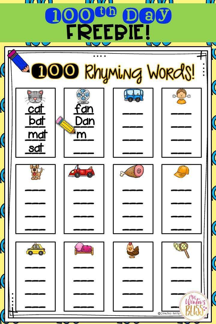 FREE 100th Day of School Activity & Teaching Ideas