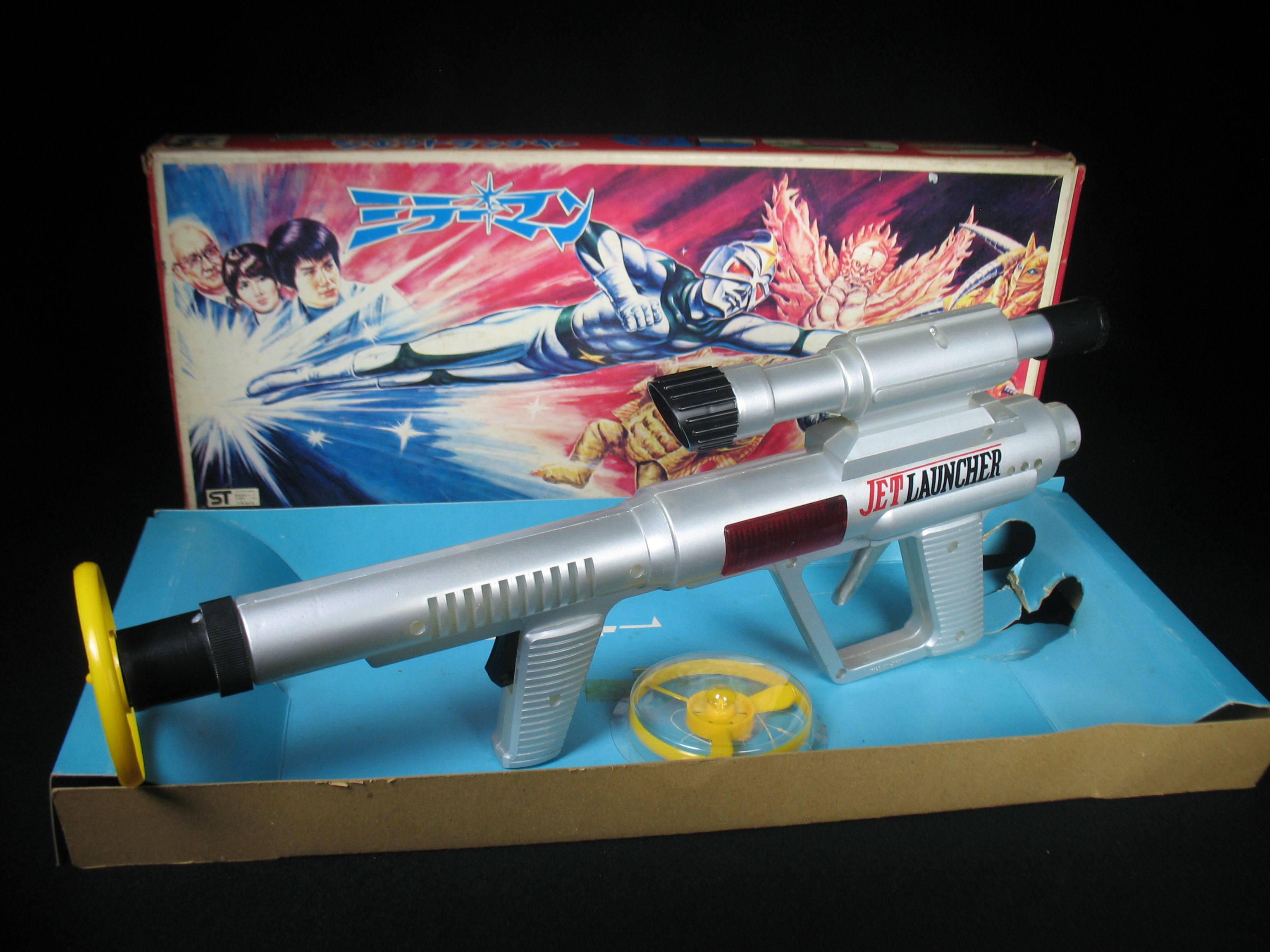 Space Guns in 2019 | Vintage Toys For Sale @ bergintoys com