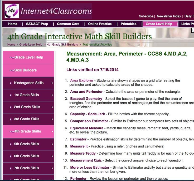 Free Internet Based Skill Building Activities For Fourth Grade Area