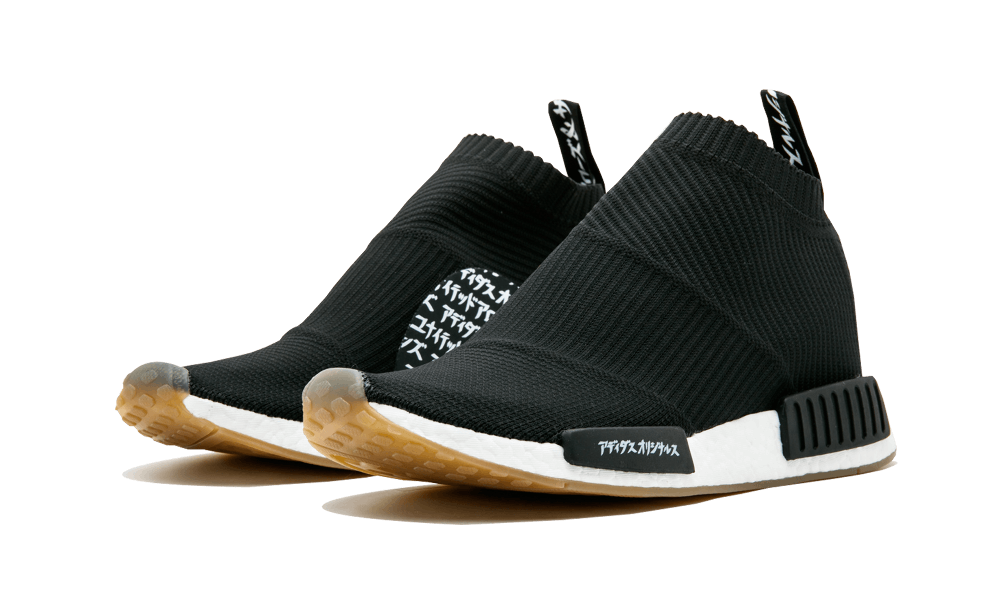 0f0844906 NMD CS1 UA SONS PK Nmd City Sock