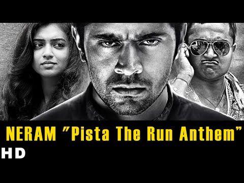 bangalore days malayalam movie with english subtitles youtube
