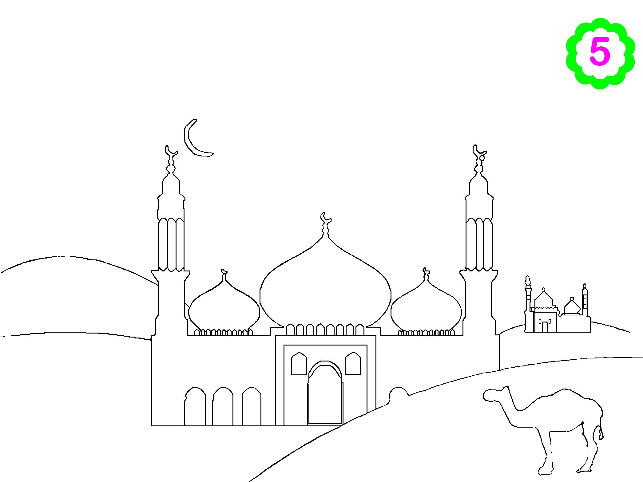 Free Colouring Activities Colouring Mosque Muslimkids Drawing