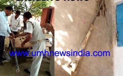 सैकड़ों वर्ष पुरानी बंदूक मिलने से मची सनसनी   Umh News India
