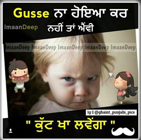 Hahah Sahi Gal Ha Punjabi Funny Quotes Punjabi Jokes Punjabi Love Quotes Hindi