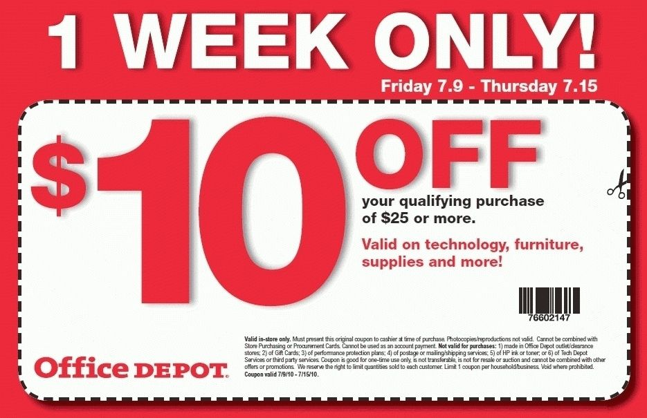 Printable Office Depot Coupons World Of Template Amp Format