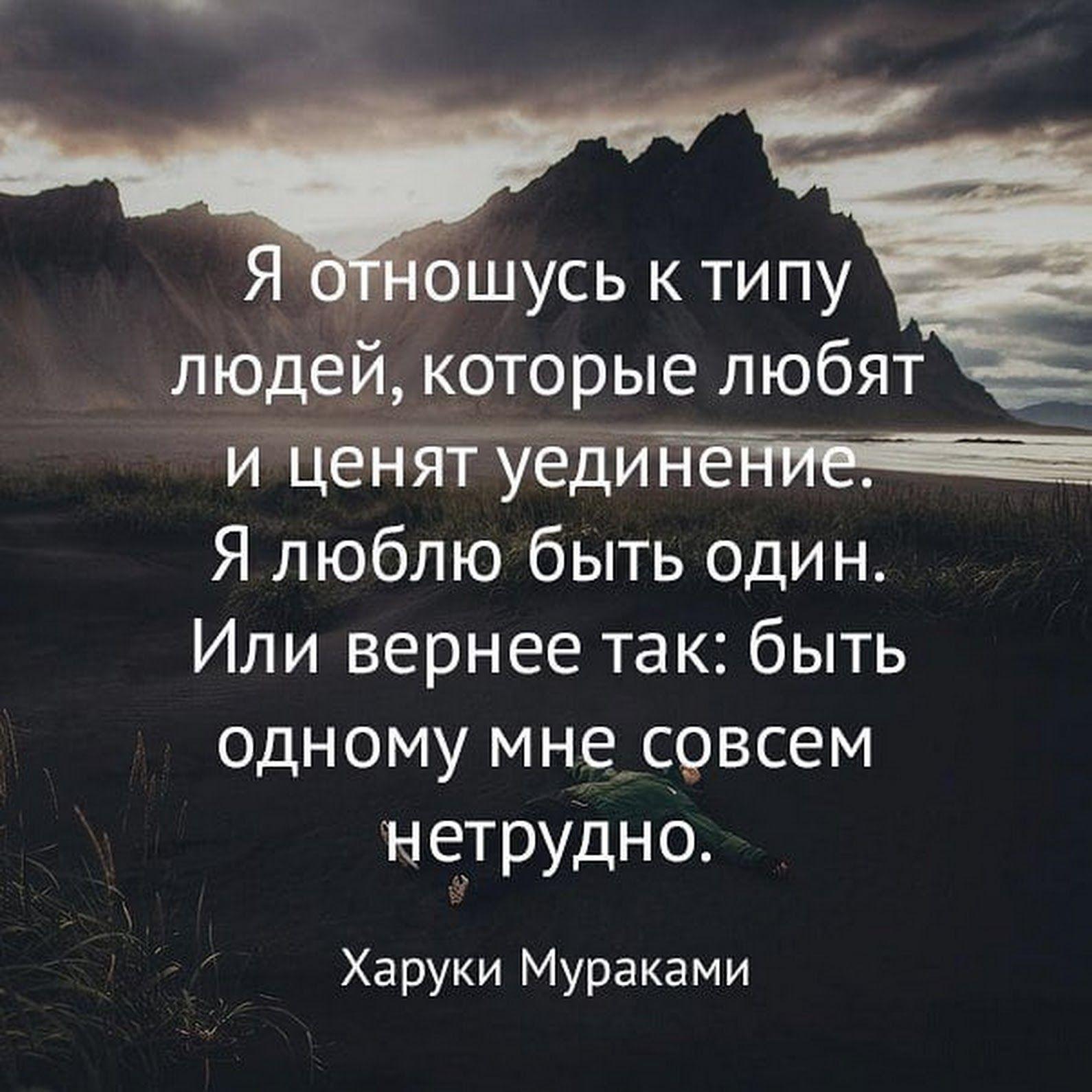 Просто цитаты