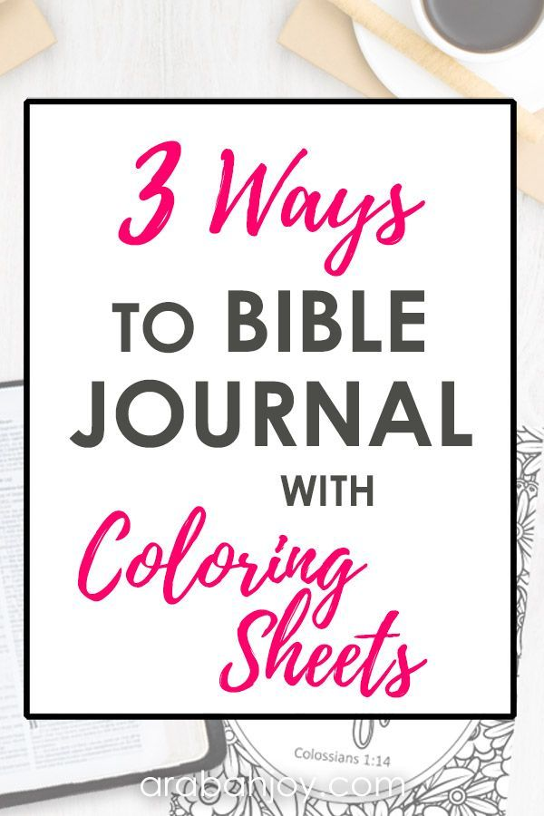 3 Ways To Use Bible Journaling Coloring Pages