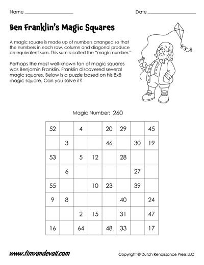 Magic Squares Worksheets 3x3 4x4 Magic Square Puzzle Magic Squares Magic Squares Math Benjamin Franklin