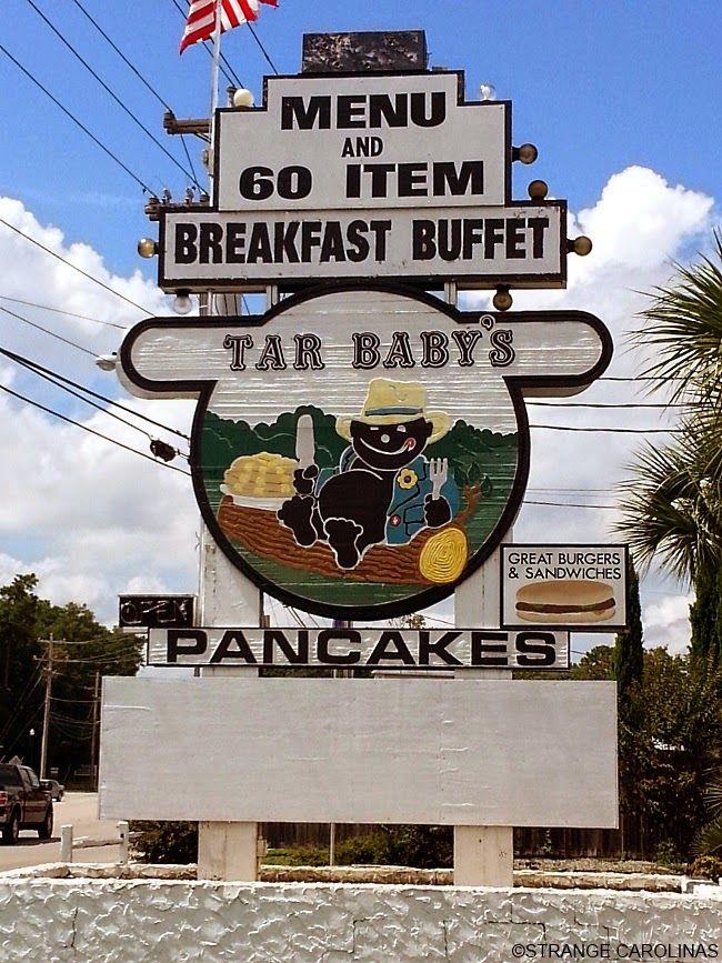 Tar Baby S Pancakes North Myrtle Beach Sc Strange Carolinas The Travelogue Of Offbeat
