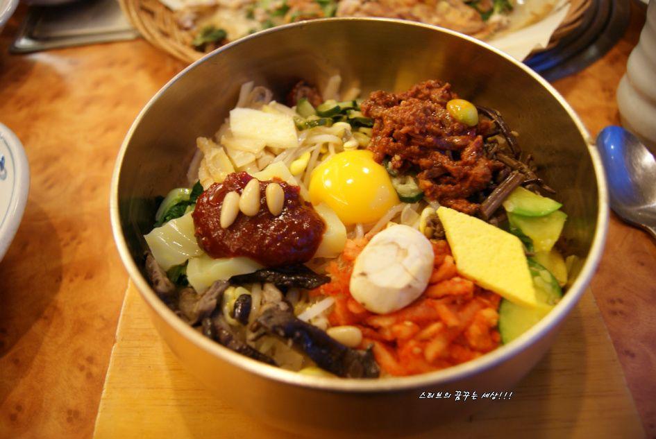 전주비빔밥(jeonju Bibimbap)