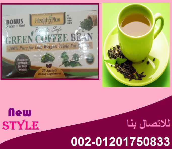 شاي التخسيس جرين كوفي الامريكي مجموعه من الاعشاب النادرة مستخلصة من الزهور زو رائحه ممتازة من فؤاد الشاي 1 يعمل ع Green Coffee Bean Green Coffee Pure Products