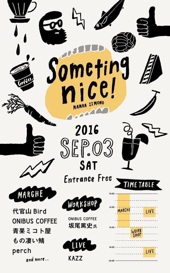 Get Inspired By These 30+ Event Poster Designs And Make Your Own