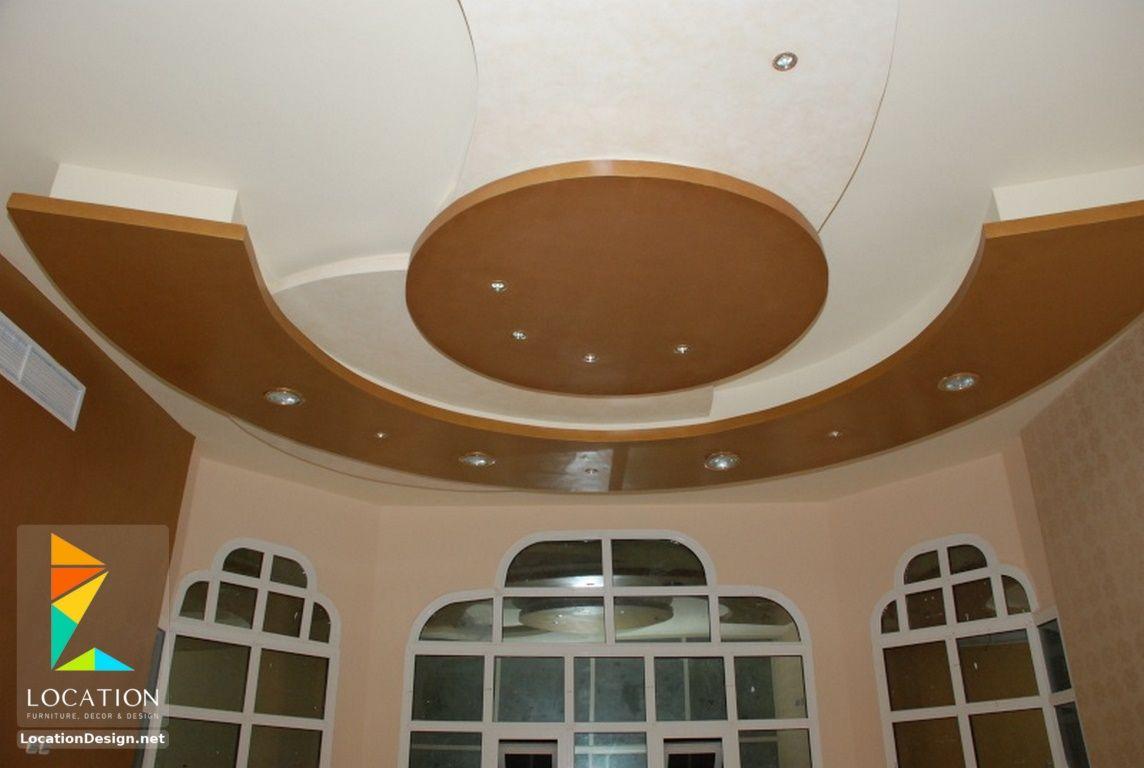 احدث افكار ديكور جبس اسقف الصالات و الريسبشن 2017 2018 Gypsum Board Decor Interior Design Gypsum Ceiling