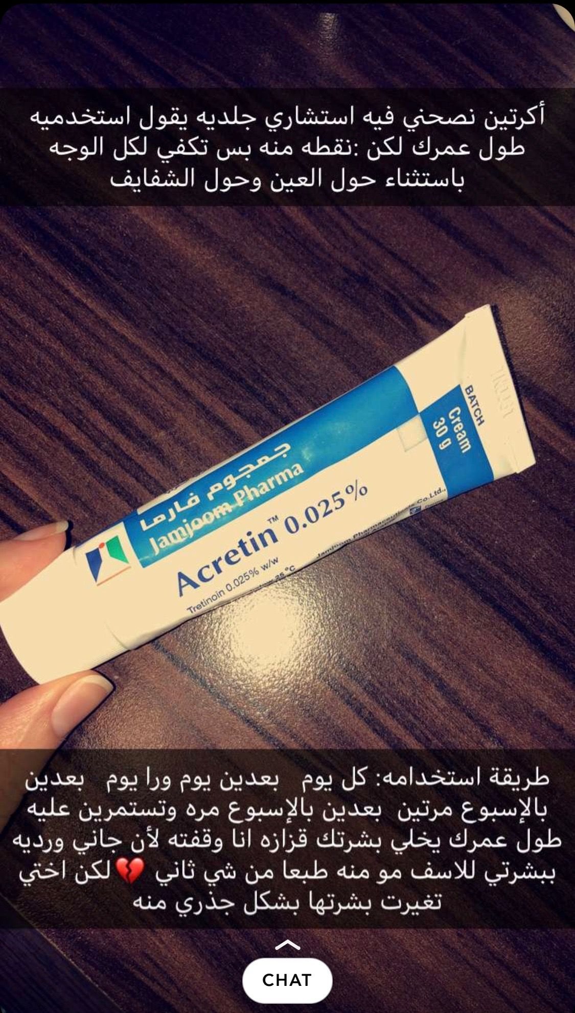 Pin By Malak On Stuff To Buy Natural Skin Care Diy Pretty Skin Care Beauty Skin Care Routine