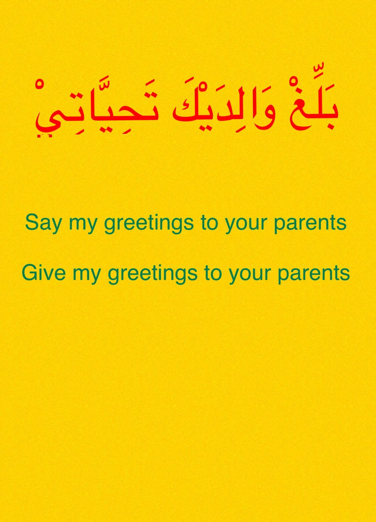 Pin by on arabic pinterest english language english find this pin and more on arabic by mimiloczek m4hsunfo