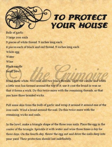 To Protect Your House Book Of Shadows Spells Page Witchcraft Wicca Bos 1 85 Spells Witchcraft Magick Spells Book Of Shadows