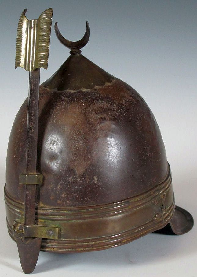 Ottoman Military Helmet In The Style Of The Old Chichak Helmet Mid