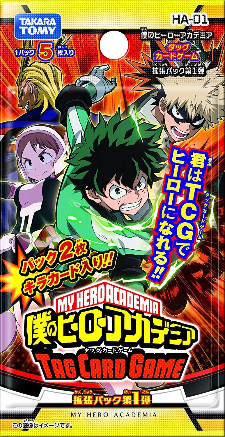 My Hero Academia Ha 01 Tag Card Game Expansion Pack No 1 Series Dsp Box By Tomy Takaratomy Want To Know More Click On The Image Card Games My Hero Tomy