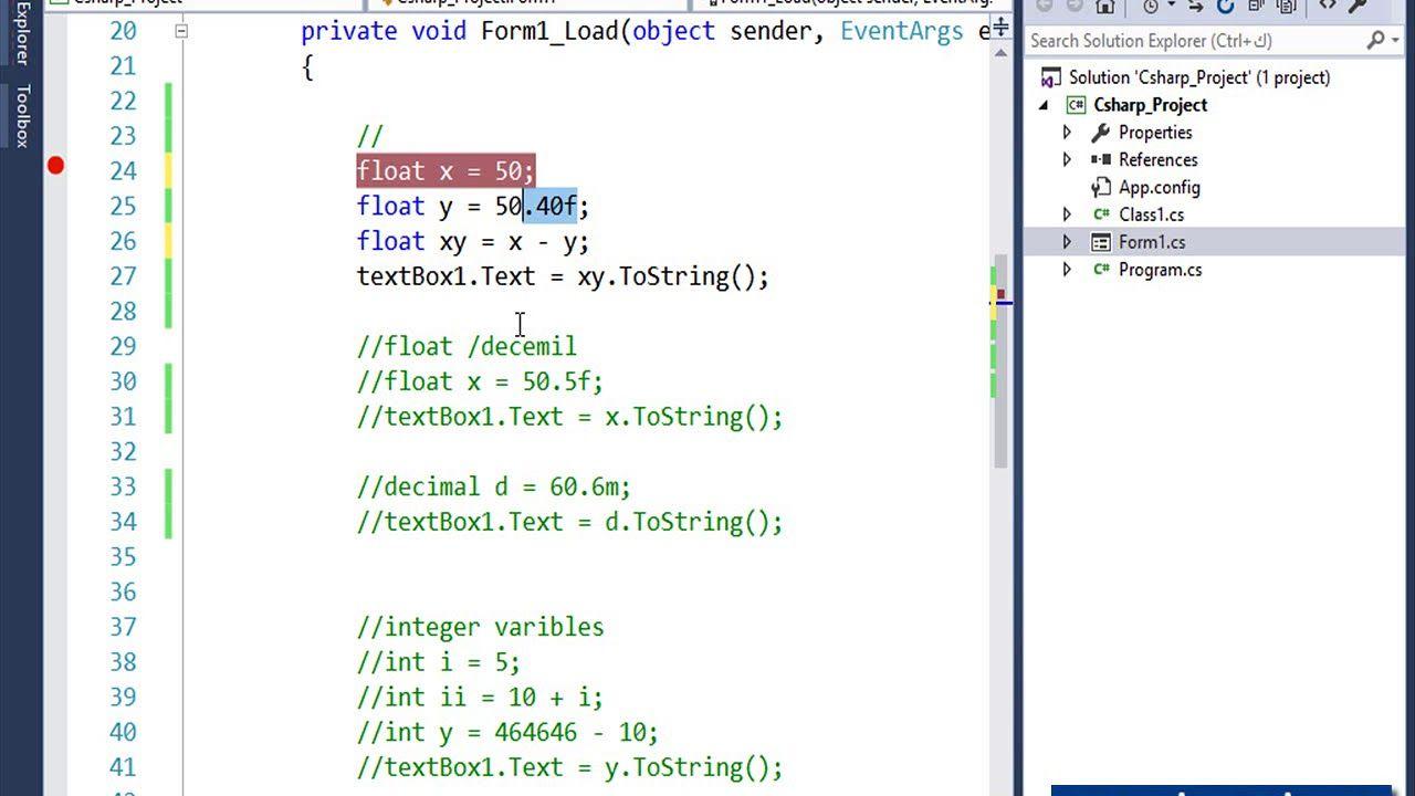 العمليات الحسابية في برمجة لغة السي شارب C Solutions App Tool Box