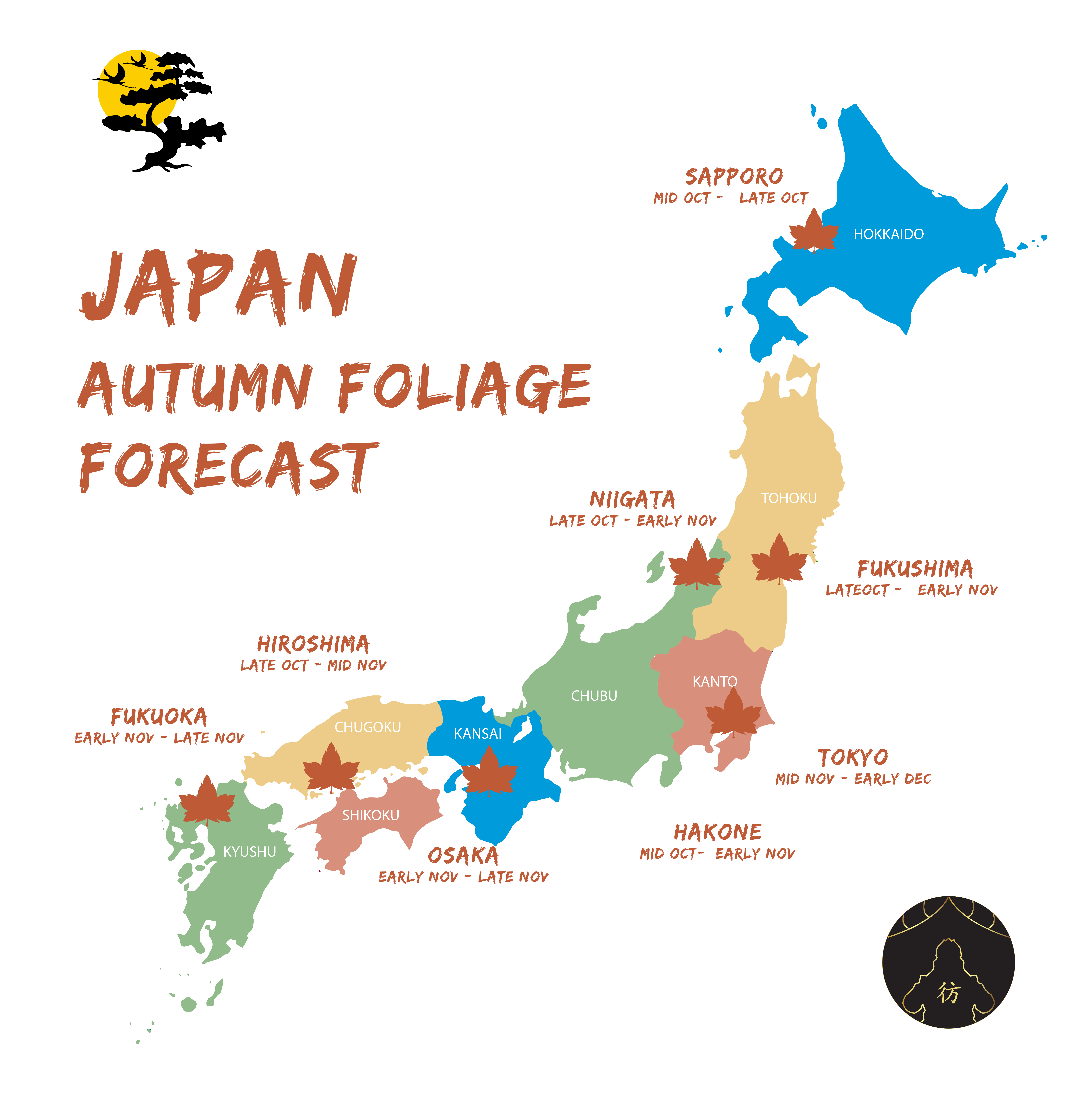 Autumn In Japan The Foliage Forecast And The Best Spots By City