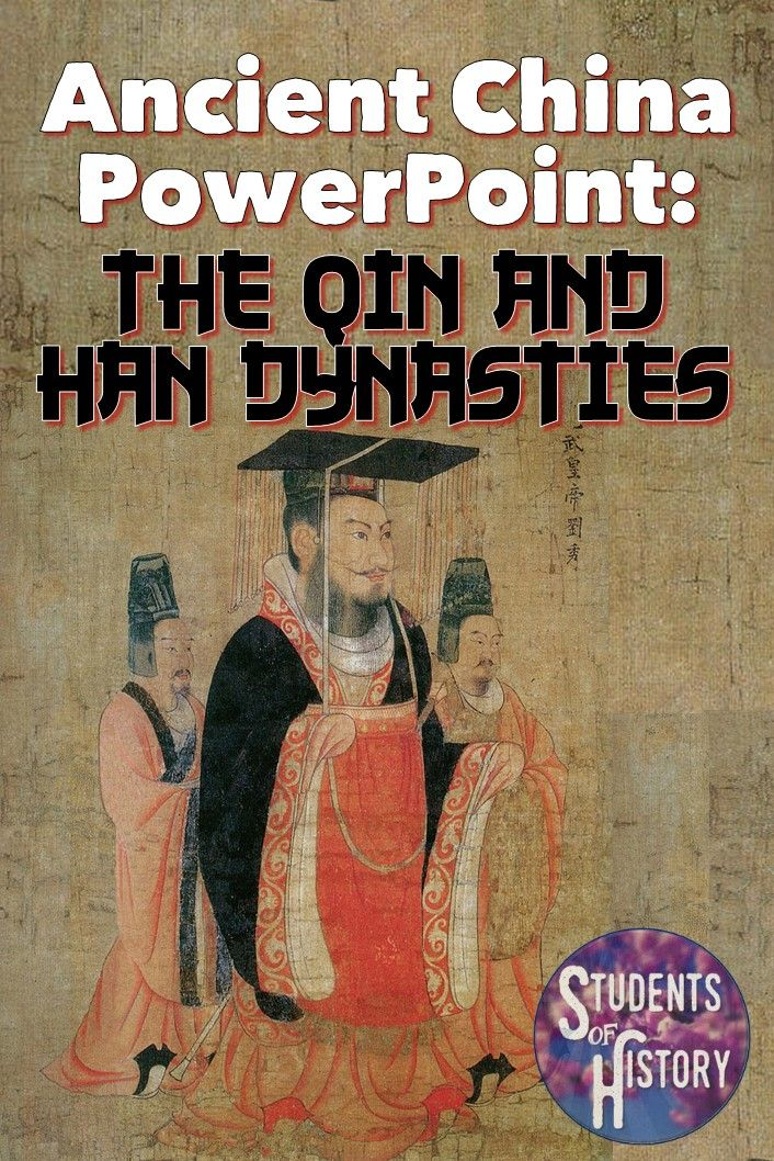 ancient china qin and han dynasty powerpoint for tpt social