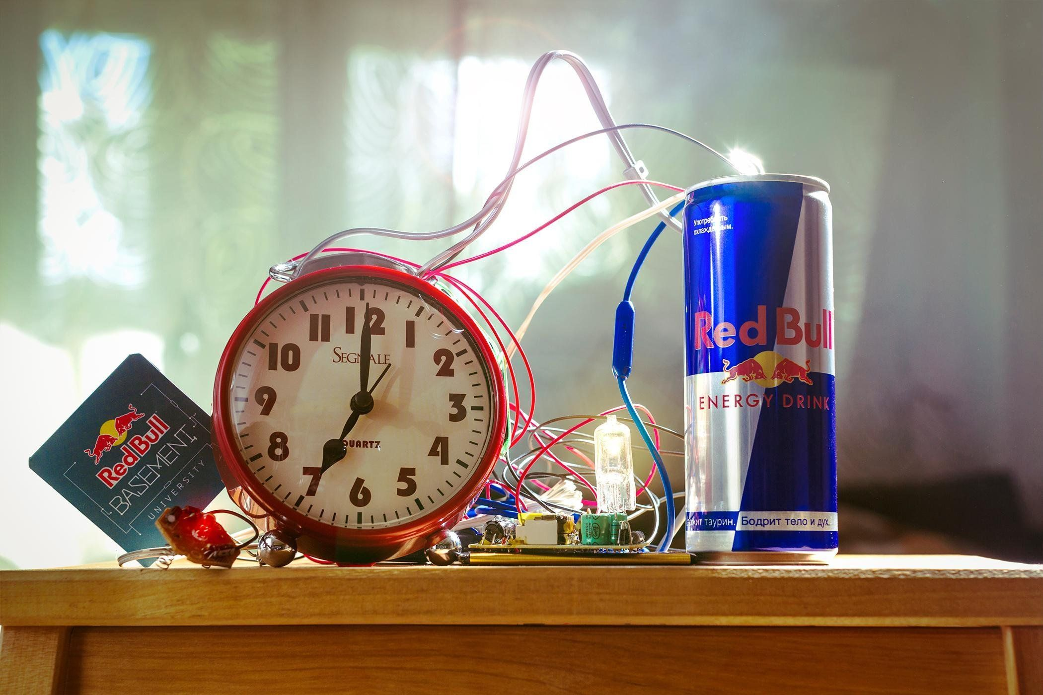 Calling All Student Innovators Applications For Red Bull