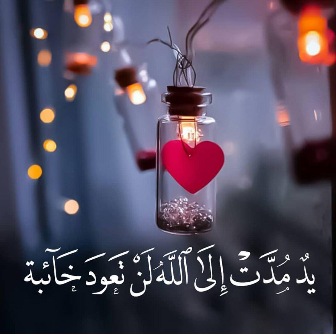 عبارات اسلامية مؤثرة Islamic Quotes Wallpaper Islamic Messages Quran Wallpaper