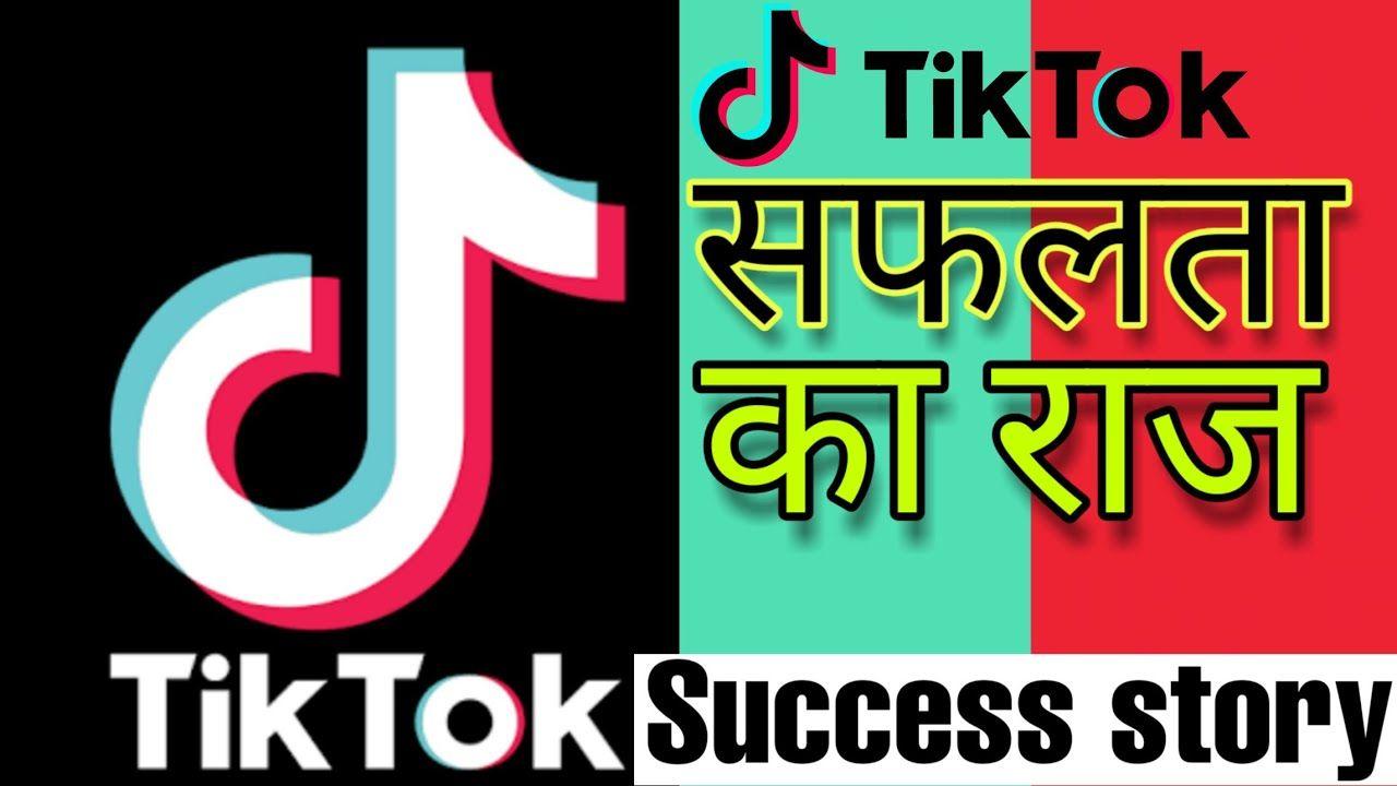 tik tok app success story tik tok almost banned in india