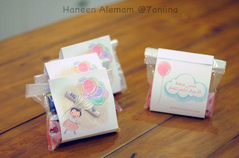 Pin By Karima Atef On تيشرتات Prints Throw Pillows Art