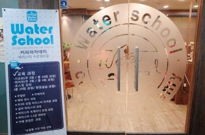Image result for 커팅시트