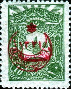overprint on Exterior post stamps 1906