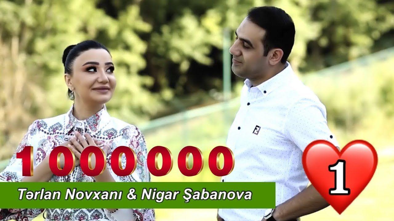 Terlan Novxani Bir Urek 2019 Ft Nigar Sabanova Music Video Music Videos Music Video