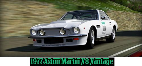 aston martin vantage 1986 side profile - Google Search