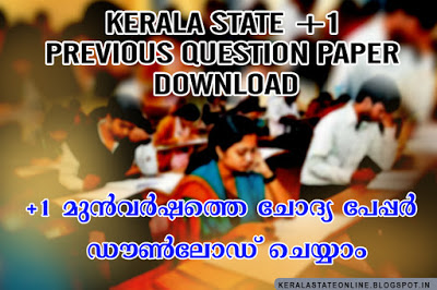 KERALA STATE +1 EQUIVALENCY PREVIOUS QUESTION PAPER